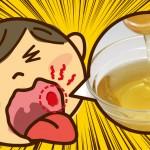 口内炎の治療に!?生はちみつで細菌の繁殖を抑えましょう